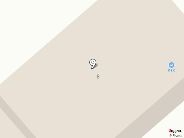 КТК на карте Костромы