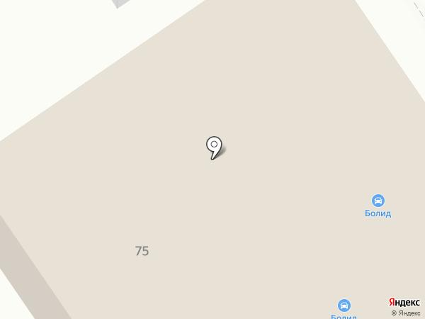 БолидСервис на карте Костромы