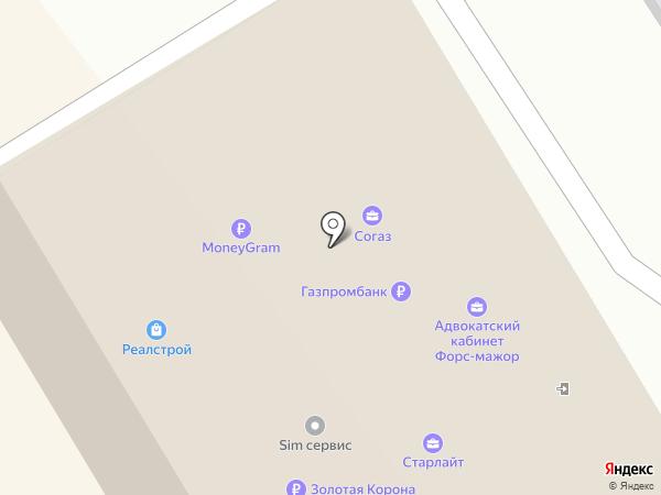 Буржуй на карте Костромы