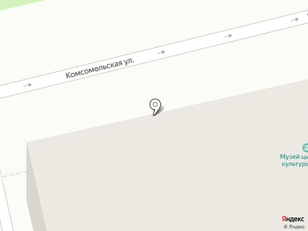 Костромской клуб охотников и рыболовов на карте Костромы