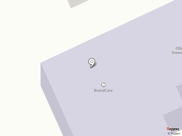BrandCare на карте Костромы