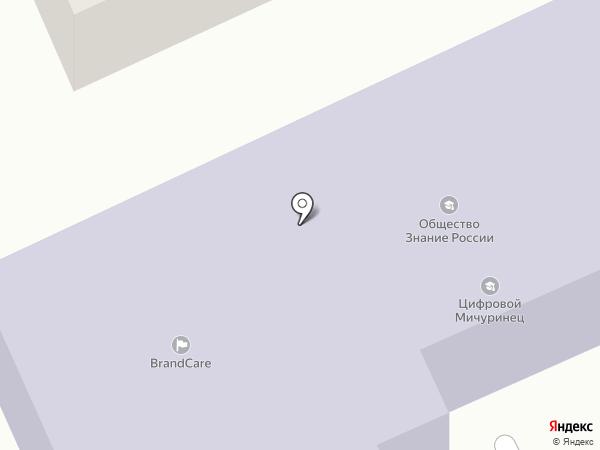 Центр профессиональной подготовки, переподготовки и повышения квалификации работников промышленности и ЖКХ на карте Костромы