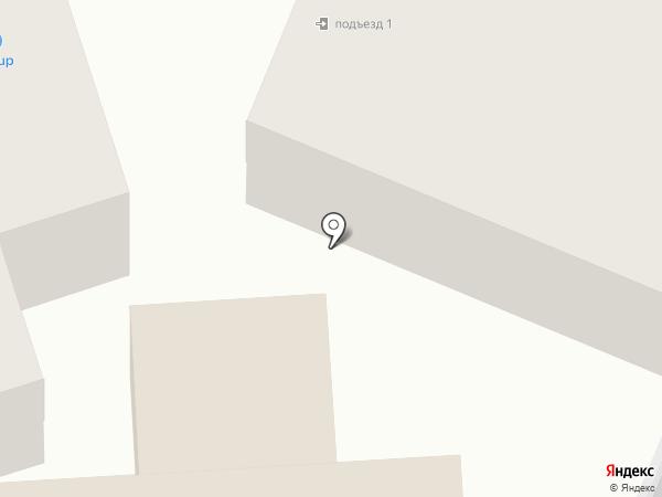 Ломбард Профи+ на карте Костромы