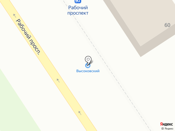 Высоковский на карте Костромы