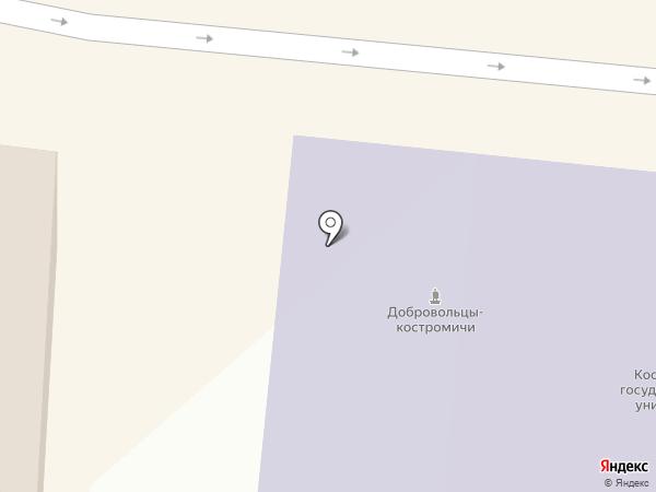 Институт дополнительного профессионального образования на карте Костромы