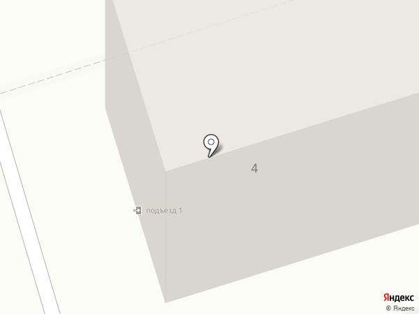 Арлекино на карте Костромы