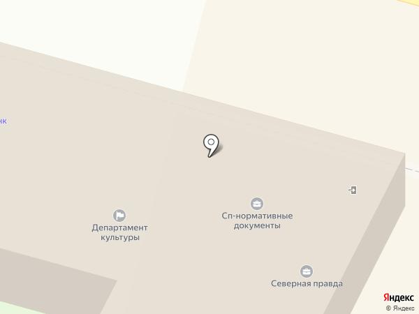 Центр книг на карте Костромы