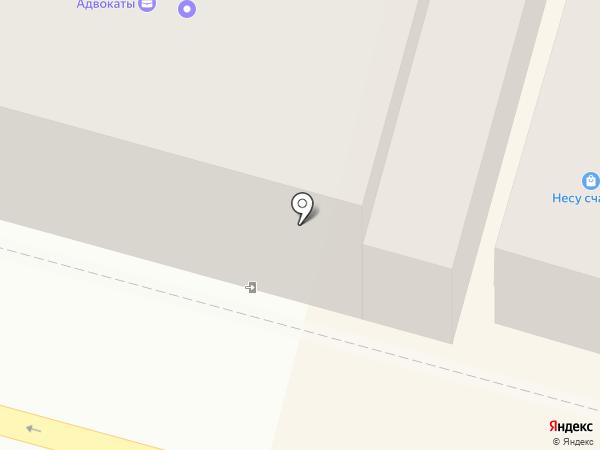 Мамочки-лапочки на карте Костромы