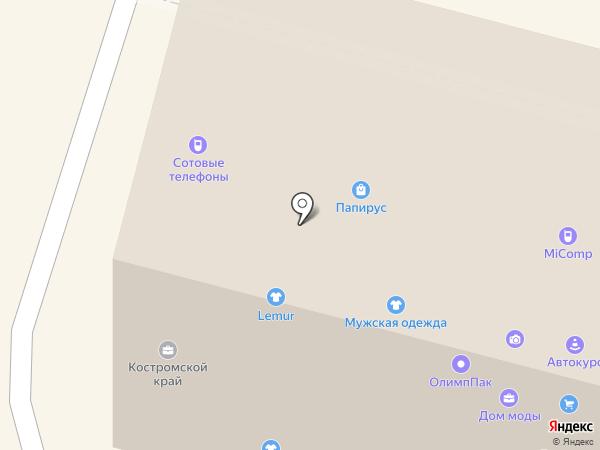 Магазин верхней женской одежды на карте Костромы