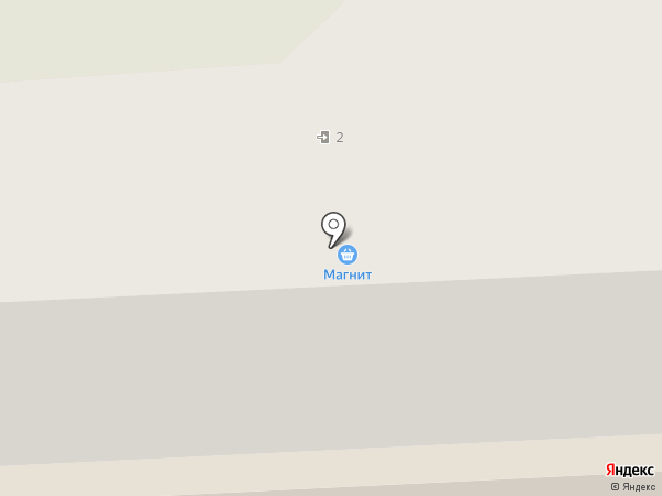 Магазин сотовых телефонов на карте Костромы