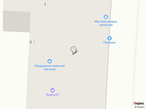 Магазин разливного пива на карте Иваново
