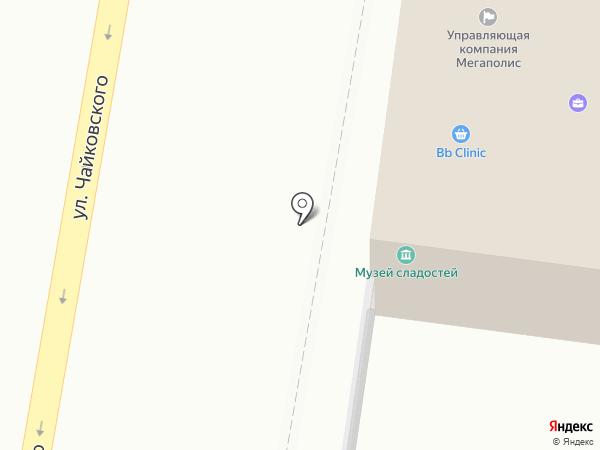 BB Сlinic на карте Костромы