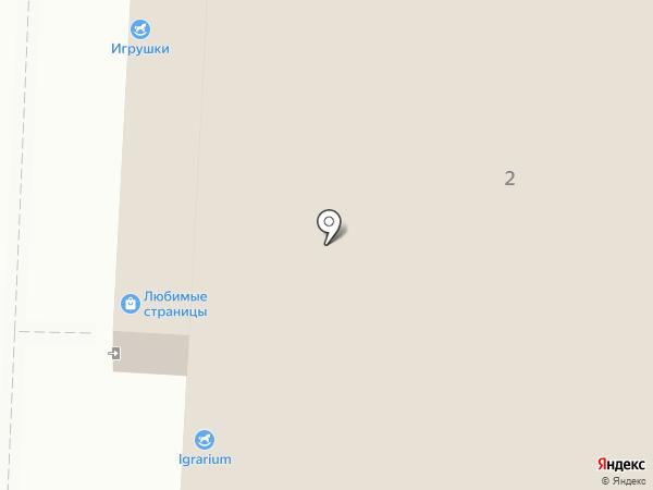 Уют на карте Иваново
