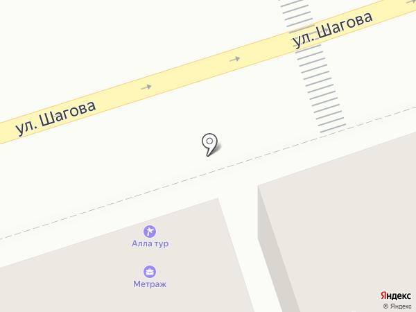 Магазин антиквариата на карте Костромы