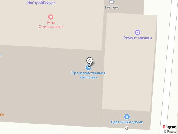 Арсенал на карте Иваново
