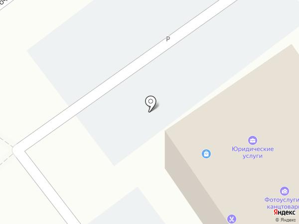 Импера на карте Костромы