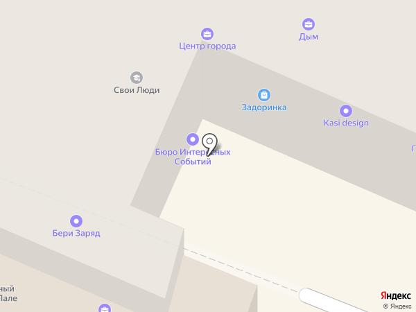 Реальные ИГРЫ на карте Костромы