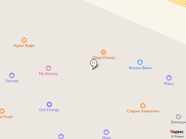 Cremona на карте Костромы