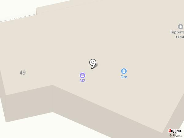 Рубеж на карте Костромы
