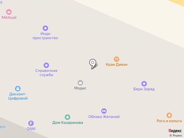 Радость на карте Костромы