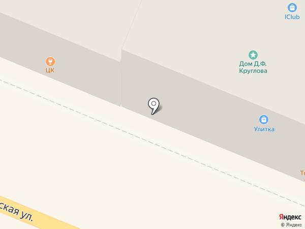 S`hoti на карте Костромы
