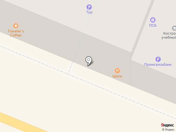 Промсвязьбанк, ПАО на карте Костромы
