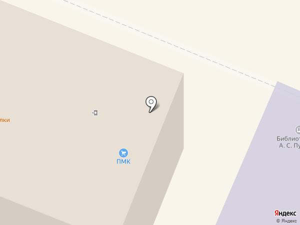 Центральная городская библиотека им. А.С. Пушкина на карте Костромы