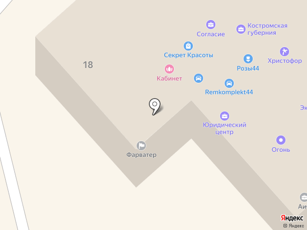 Global Travel на карте Костромы