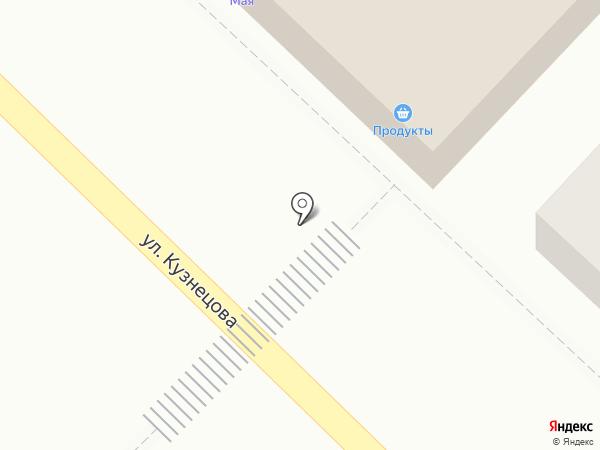 Магазин продуктов на карте Иваново