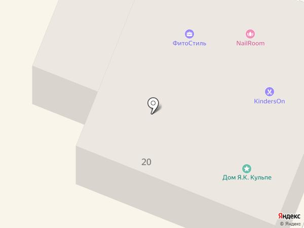 Showroom Style на карте Костромы
