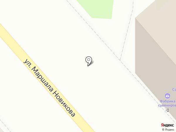 ЮристПрофи на карте Костромы