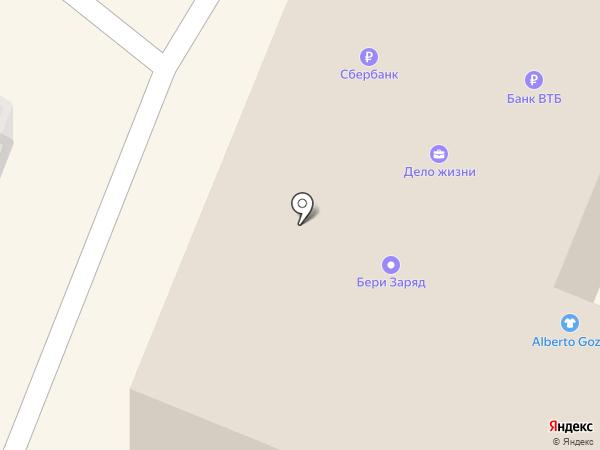Махаон на карте Костромы