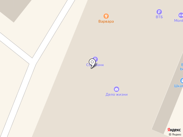 Alberto Gozzi на карте Костромы
