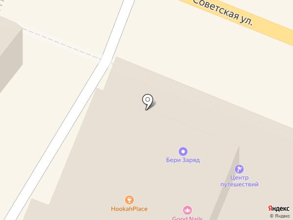 Vinta на карте Костромы