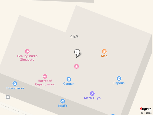 Точка G на карте Костромы