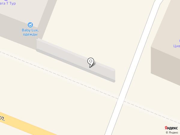 Юридический супермаркет ЦВД-Кострома на карте Костромы