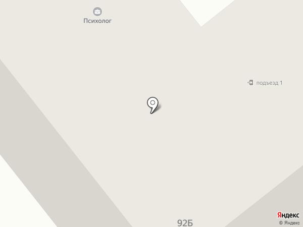 Психолог-сексолог Просвирина О.А. на карте Костромы