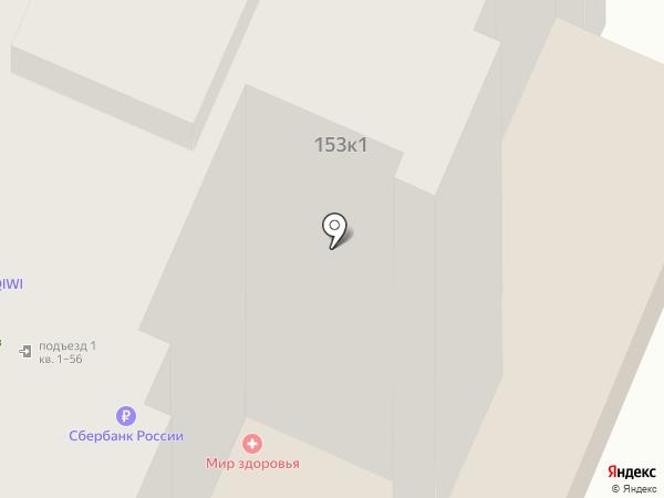 Сеть магазинов цветов на карте Костромы