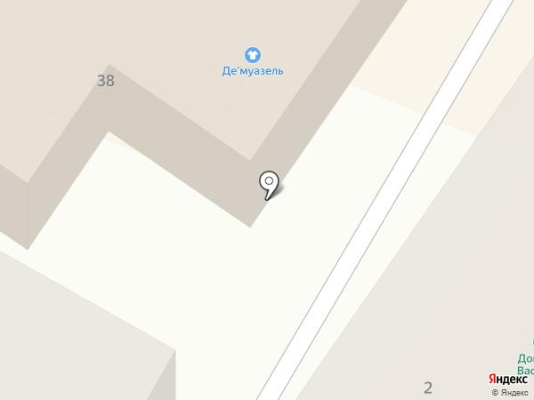 Копировальный центр на карте Костромы