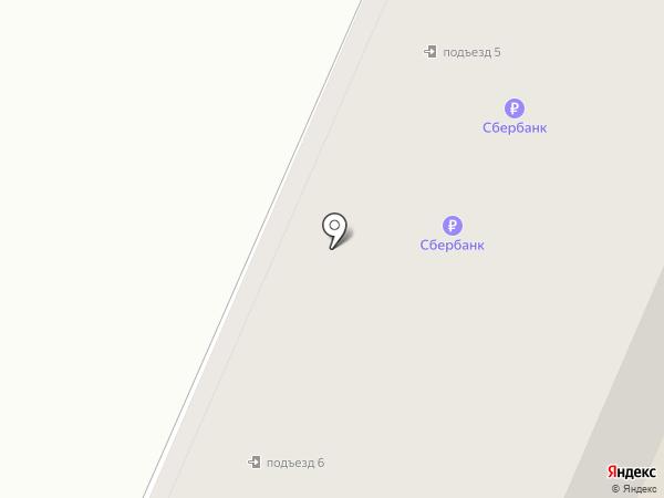 Мясной магазин на карте Костромы