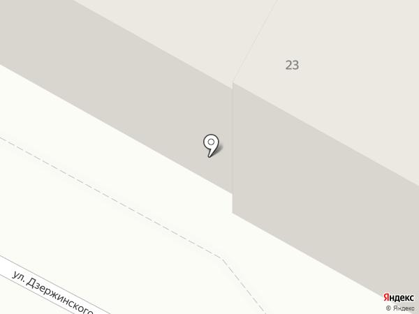 Relax на карте Костромы