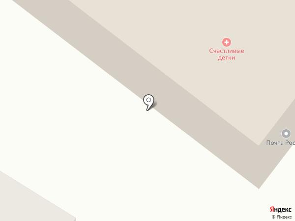 Профсоюз работников связи России на карте Костромы