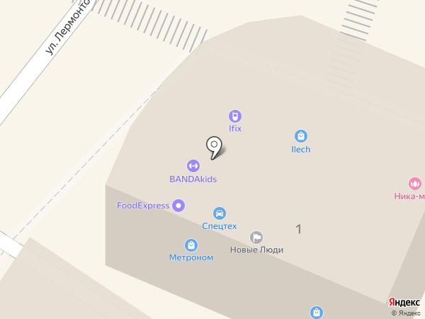 Гаджет на карте Костромы