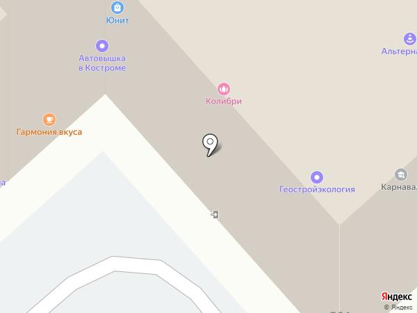 Международная академия бизнеса и Новых технологий на карте Костромы