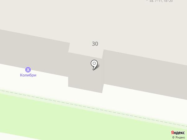 Колибри на карте Иваново