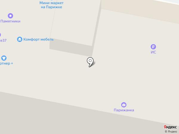 СБЕРБАР на карте Иваново