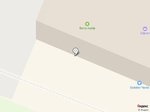 Банкомат, КБ Конфидэнс Банк на карте Костромы