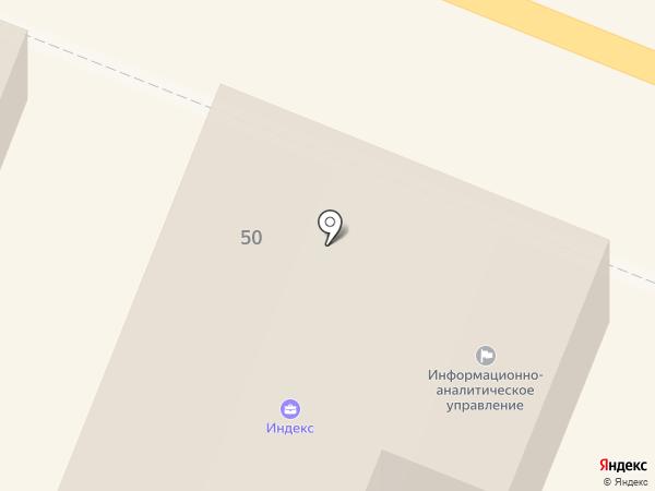 Информационно-аналитическое управление Костромской области на карте Костромы