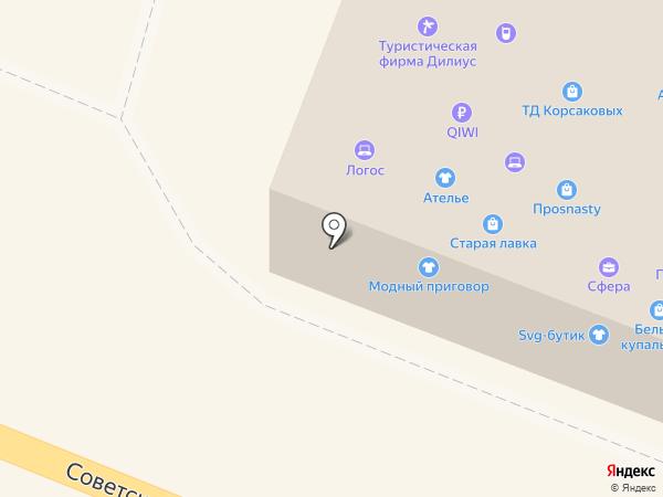Ателье+Шторы на карте Костромы