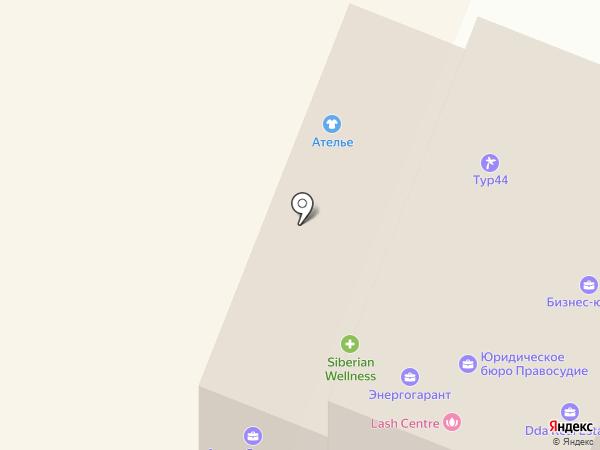 ЛандшафтСтройСервис на карте Костромы